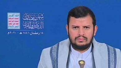 Photo of Ansarullah slams Saudi Arabia, UAE for using television programs to promote Israel