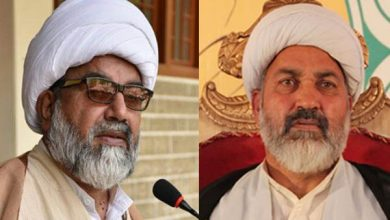 Photo of MWM leaders reject ban on azadari under any pretext