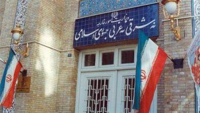 Photo of Iran: UAE-Israel normalization strategic folly that boosts resistance