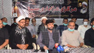 Photo of MWM azadari cell demands lifting of ban on all Shia Islamic scholars