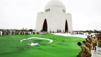 Photo of Nation celebrates 73rd Independence Day