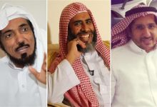 Photo of Skyline rights group demands release of dozens of Saudi dissidents