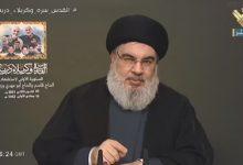Photo of Sayyed Nasrallah: Iran's support protecting Lebanon's sovereignty, natural resource