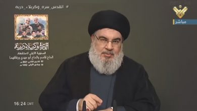 Photo of Sayyed Nasrallah: Iran's support protecting Lebanon's sovereignty, natural resource