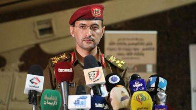 Photo of Yemeni army launches new drone strike on King Khalid Airbase in Saudi Arabia