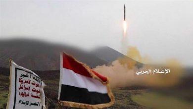 Photo of Yemeni army launches retaliatory missile, drone strike on 'sensitive targets' in Saudi Arabia's Najran