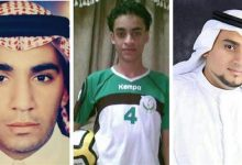Photo of Saudi officials plan to execute over 40 teenagers over participation in Qatif protests, say activists