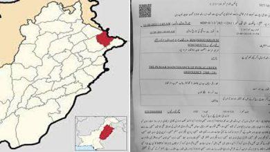 Photo of Bias Punjab police register FIR over organizing ladies Majlis-e-Aza inside home in Sialkot