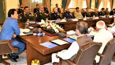 Photo of Pakistan in no hurry to recognise new Kabul set-up