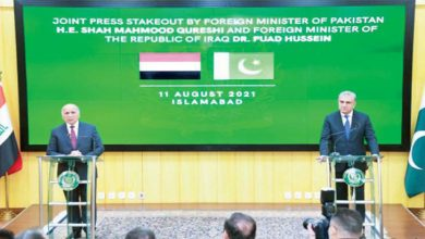 Photo of Pakistan, Iraq agree to multiply cooperation